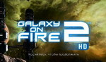 Galaxy on Fire 2 HD (iPhone/iPod Touch/iPad)